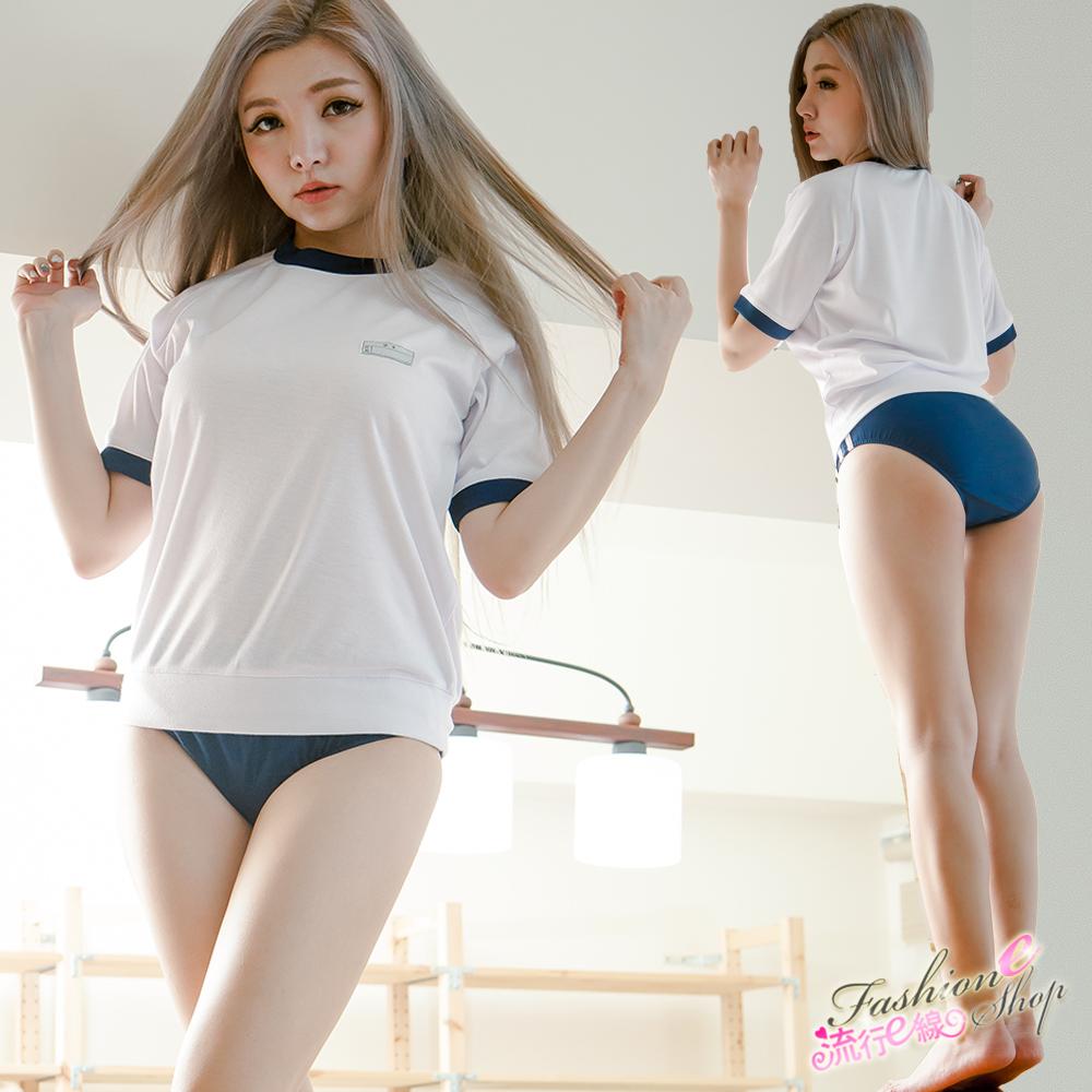 日系學生服 日本運動服體操服 角色扮演學生制服體育服 流行E線