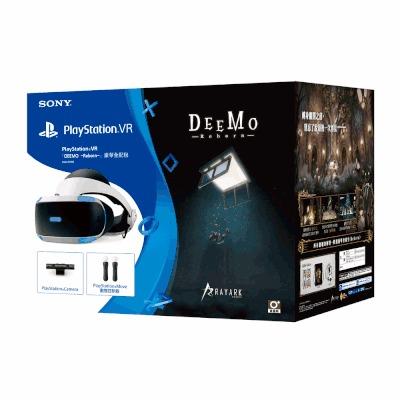 PS4《DEEMO -Reborn-》豪華全配包