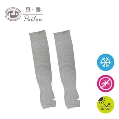 貝柔高效涼感防蚊抗UV成人袖套-銀灰