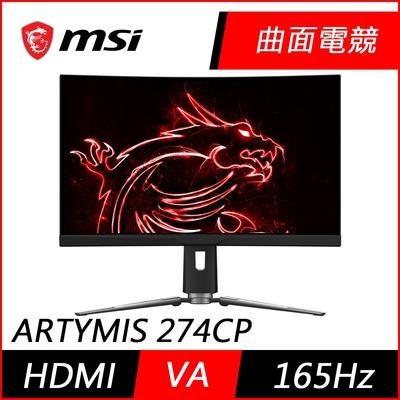 MSI微星 MAG ARTYMIS 274CP 27型 FHD 100