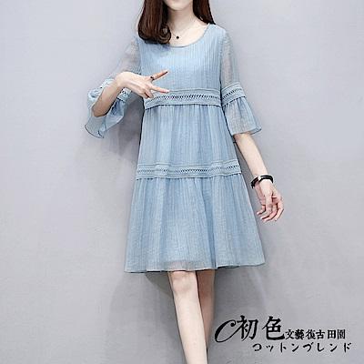 氣質顯瘦雪紡連衣裙-共3色(M-2XL可選)    初色