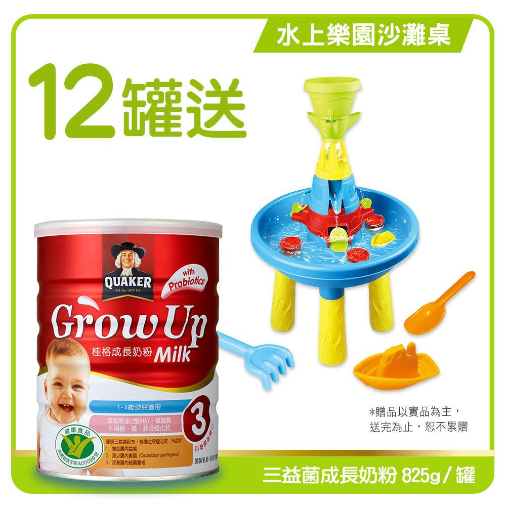 桂格 獨家組三益菌成長奶粉(825gx12罐)