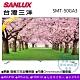 SANLUX 台灣三洋 50吋4K HDR 智慧聯網液晶顯示器 SMT-50GA3(不含視訊盒) product thumbnail 1