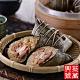蔡萬興老店 湖州鮮肉粽5入裝 (260g/粒)(端午預購) product thumbnail 1