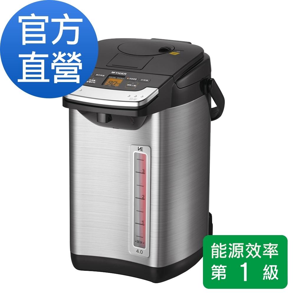 (日本製)【頂級】TIGER虎牌 4.0L節能省電VE真空熱水瓶(PIG-A40R)