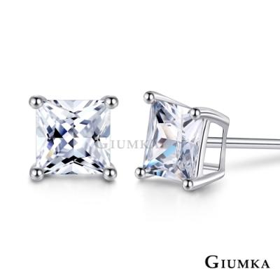 GIUMKA方鑽耳環925純銀單鑽耳釘男女中性款 方形9MM