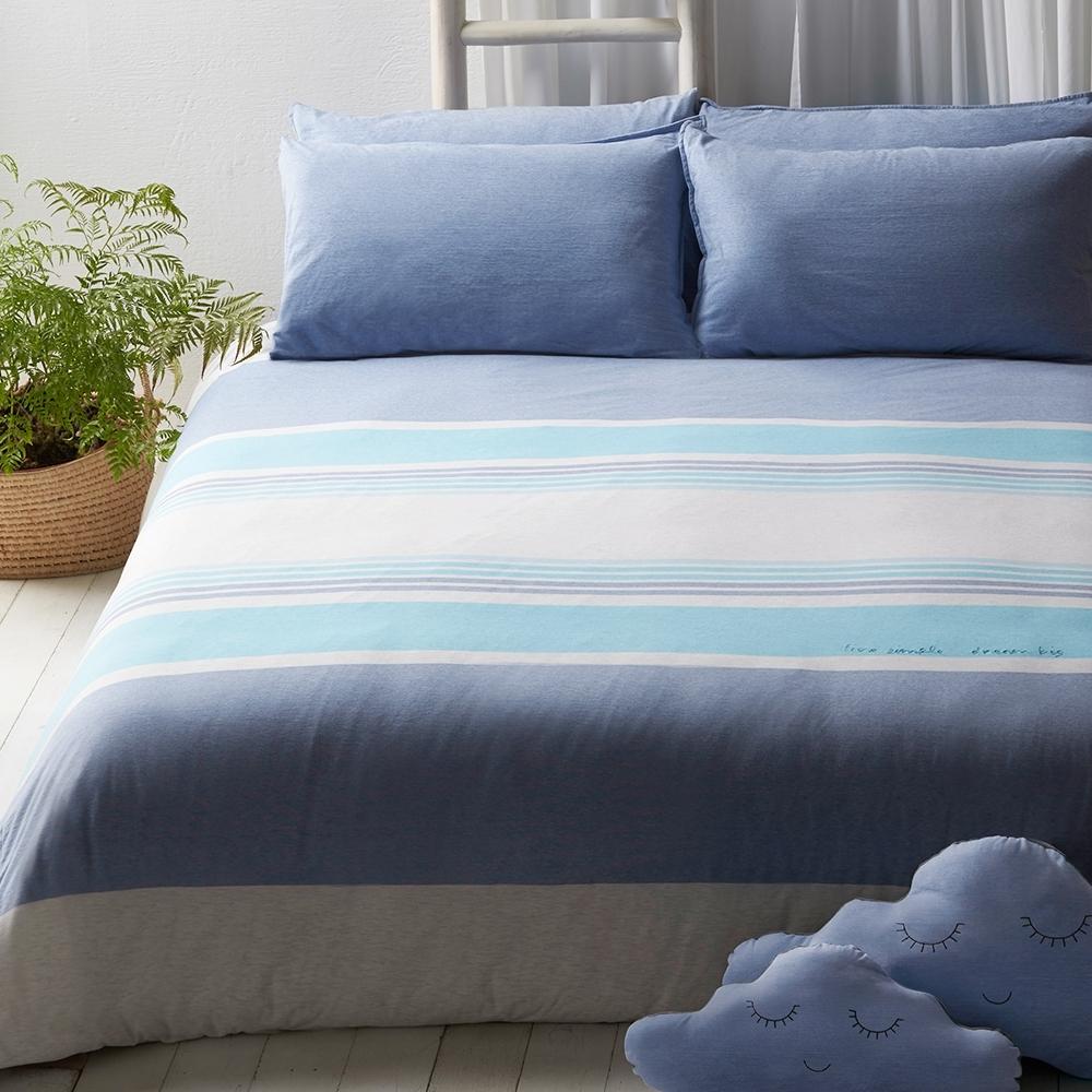 YVONNE COLLECTION 變色條紋加大三件式被套+枕套組(8x7呎)
