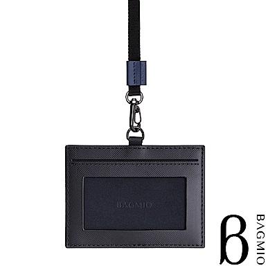BAGMIO 人字紋牛皮橫式3卡證件套 墨黑 附織帶