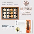 陳允寶泉 四喜禮盒12入(小月餅+御丹波+桃山香柚+綠香綠豆)