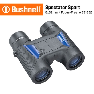 【美國 Bushnell 倍視能】Spectator Sport 觀賽系列 8x32mm 中型免調焦雙筒望遠鏡 BS1832 (公司貨)