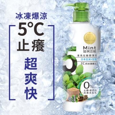 金美克能 抗屑洗髮乳 止癢配方 750ml/瓶