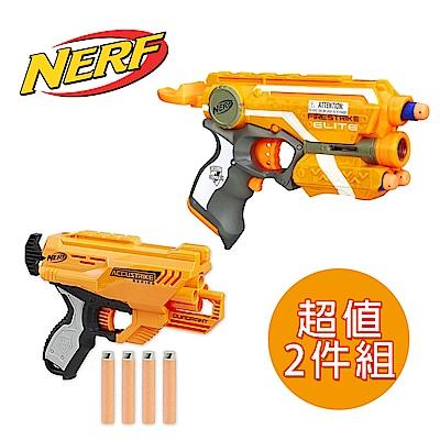 孩之寶Hasbro-NERF夜襲者紅外線衝鋒槍+防衛射擊器