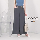 東京著衣-KODZ 時髦經典排釦寬管長褲-S.M.L(共二色)