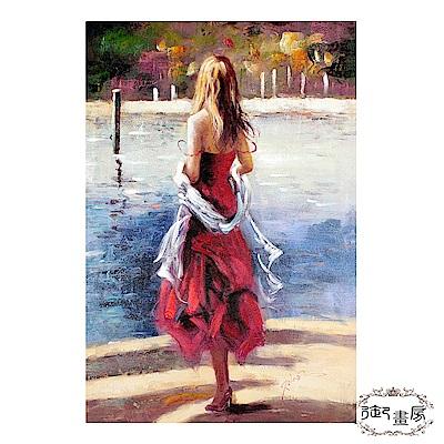 御畫房 手繪無框油畫-美麗佳人 60x90cm