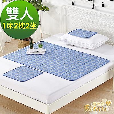 Betrise日本夯熱銷固態低反發抗菌凝膠持久冰涼墊-(雙人1床2枕2坐)