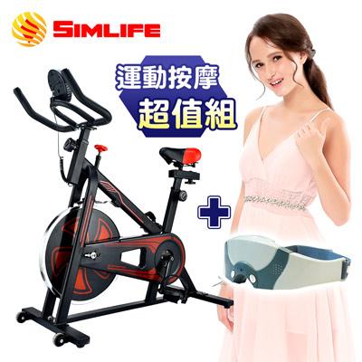 【SimLife】動感動能飛輪車眼部放鬆組 @ Y!購物