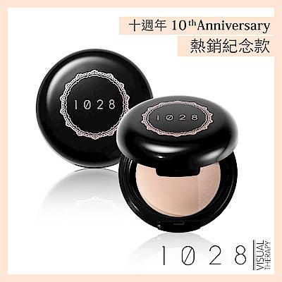 1028 玻尿酸雙采保濕粉餅SPF25★ (粉陶色)