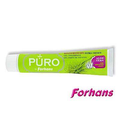 義大利Forhans新鮮蘆薈牙膏75ml
