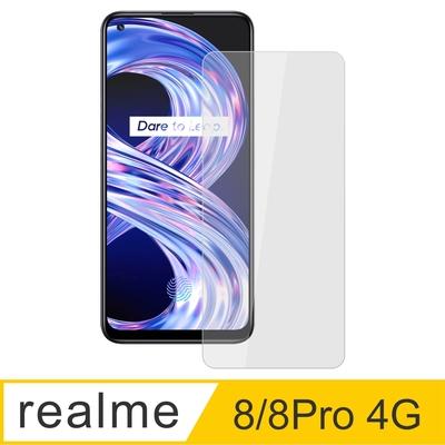 【Ayss】realme 8/8 Pro/4G/6.4吋/2021/玻璃鋼化保護貼膜/二次強化/疏水疏油/四邊弧邊