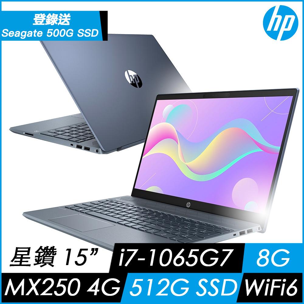HP Pavilion 15-cs3044TX 15吋輕薄筆電(i7-1065G7/8G/512G PCIe SSD/MX250-4G/-冰沁藍)