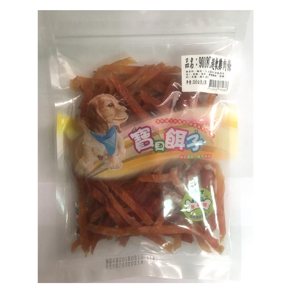 寶貝餌子 超軟雞肉條 (350g量販包2包)