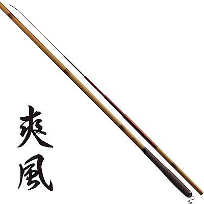 【SHIMANO】爽風 硬調15尺 鯽魚竿