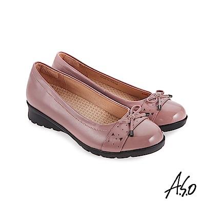 A.S.O 紓壓氣墊 通勤族首選休閒鞋 粉紅