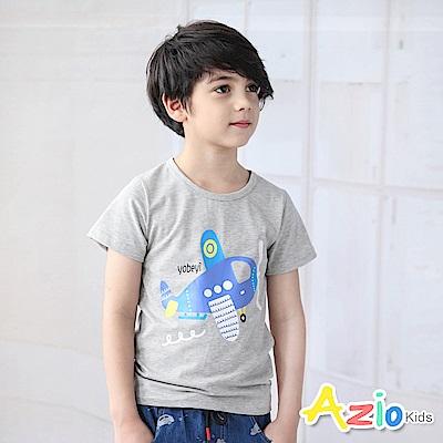 Azio Kids 上衣 Q版飛機字母印花短袖T恤(灰)