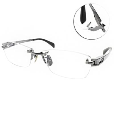 JAPONISM  光學眼鏡 紳士簡約無框款/槍黑 #JP031 C02