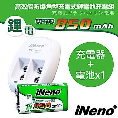 【iNeno】 9 V/ 850 mAh鋰電充電池( 1 入)+ 9 V鋰電專用充電器