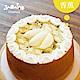 Fuafua Pure Cream 半純生香蕉戚風蛋糕- Banana(8吋半) product thumbnail 1