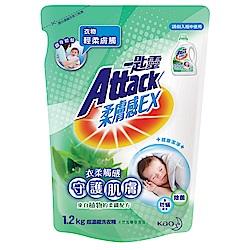 一匙靈 柔膚感EX超濃縮洗衣精馬鞭草香氛 (補充包 1.2kg)