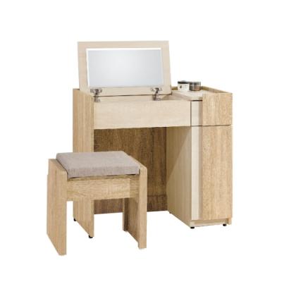柏蒂家居-瑞莎2.7尺掀蓋鏡台/化妝桌/梳妝台(贈化妝椅)-80x40x75cm