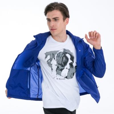 【St. Bonalt 聖伯納】男款單色超輕透防曬外套 (7011-寶藍) 抗UV 防曬 防風 防潑水 輕薄 透氣