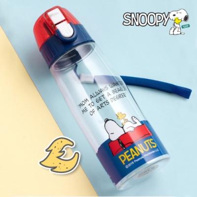 【優貝選】史努比 SNOOPY 便攜彈蓋式兒童水壺 550ML
