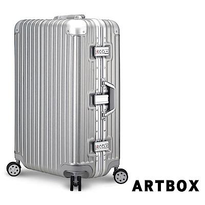 【ARTBOX】冰封奧斯陸 29吋 平面凹槽海關鎖鋁框行李箱(銀色)