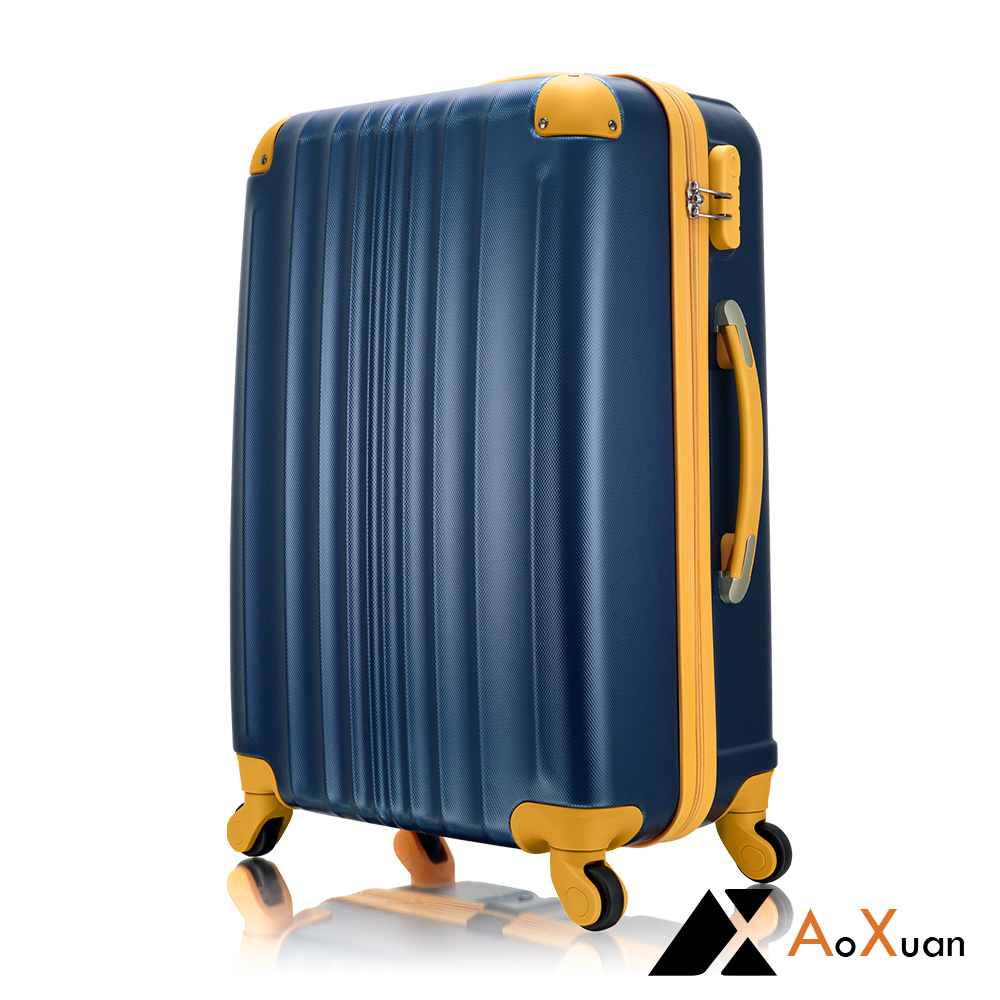 AoXuan 24吋行李箱 ABS防刮耐磨旅行箱 果汁Bar系列(深藍色)