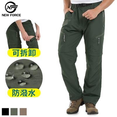 NEW FORCE 兩截式速乾防潑水透氣休閒工作褲-3色可選
