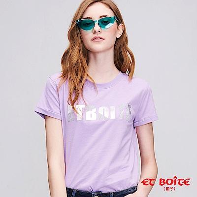 ETBOITE 箱子 LOGO金屬貼布圓領TEE(淺紫)