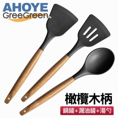 GREEGREEN 橄欖木柄矽膠鍋鏟 3件套裝