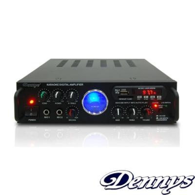 Dennys 藍牙/USB/SD/FM多媒體迷你擴大機(AV-275BT)