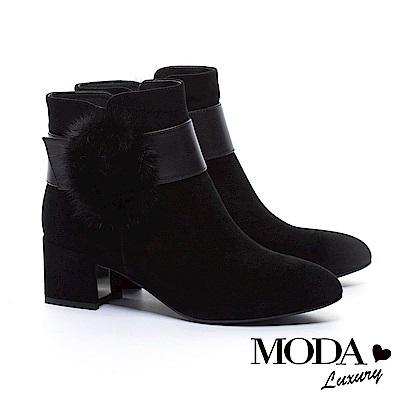 短靴 MODA Luxury 高雅時髦水貂毛圓釦裝飾粗跟短靴-黑