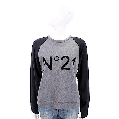 N° 21 植絨印花深灰色拼接絲質運動衫