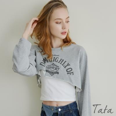 寬鬆不規則下擺印花短版兩件式上衣 TATA-F