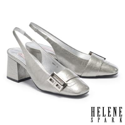 高跟鞋 HELENE SPARK 復古時尚造型方釦後繫帶粗高跟鞋-銀