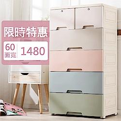 【日居良品】 60面寬大容量質感簡約可拆式五層抽屜收納櫃-附鎖附輪