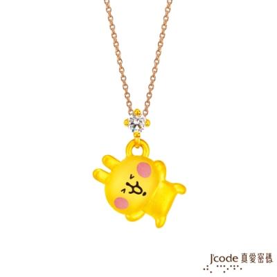J code真愛密碼金飾 卡娜赫拉的小動物-摘星粉紅兔兔硬金墜子 送項鍊