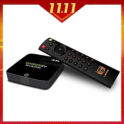 彩虹奇機電視盒ATV495MAX+LiTV(90天序號卡)超值組合