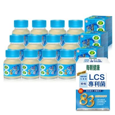 台糖 原味蜆精(62ml/瓶)x60瓶(加贈每朝健康 LCS專利菌14入x1盒)