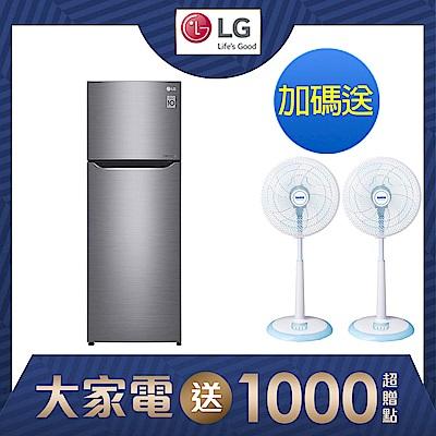 [館長推薦] LG樂金 315公升 1級變頻直驅雙門電冰箱 GN-L397SV 星辰銀